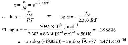 UP Board Solutions for Class 12 Chapter 4 Chemical Kinetics Q.9