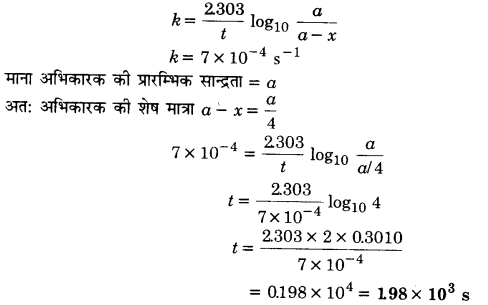 UP Board Solutions for Class 12 Chapter 4 Chemical Kinetics 4Q.17