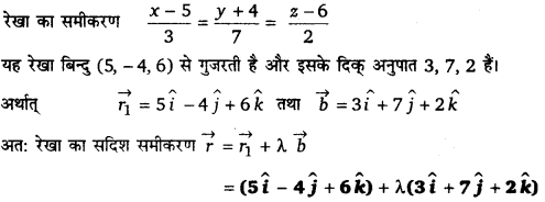 UP Board Solutions for Class 12 Maths Chapter 11 Three Dimensional Geometry 7.1