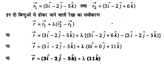 UP Board Solutions for Class 12 Maths Chapter 11 Three Dimensional Geometry 9