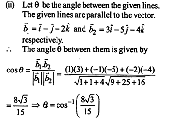 UP Board Solutions for Class 12 Maths Chapter 11 Three Dimensional Geometry 10.2