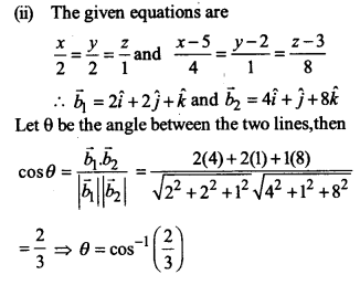 UP Board Solutions for Class 12 Maths Chapter 11 Three Dimensional Geometry 11.2