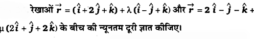 UP Board Solutions for Class 12 Maths Chapter 11 Three Dimensional Geometry 14