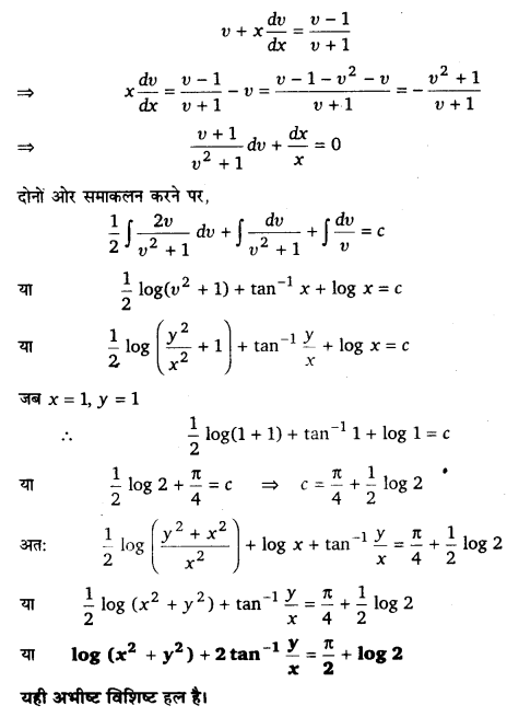 UP Board Solutions for Class 12 Maths Chapter 9 Differential Equations 11.1