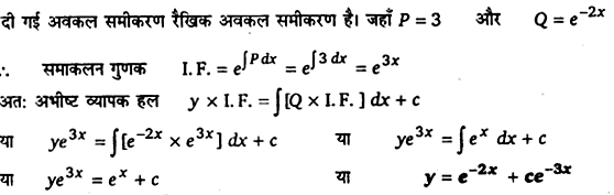 UP Board Solutions for Class 12 Maths Chapter 9 Differential Equations 2.1