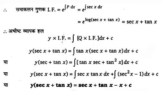 UP Board Solutions for Class 12 Maths Chapter 9 Differential Equations 4.1