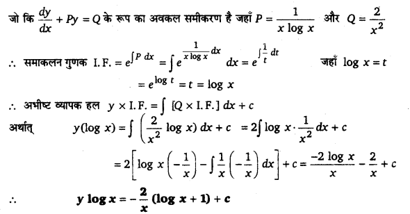 UP Board Solutions for Class 12 Maths Chapter 9 Differential Equations 7.2