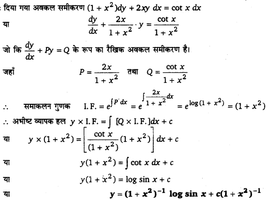 UP Board Solutions for Class 12 Maths Chapter 9 Differential Equations 8