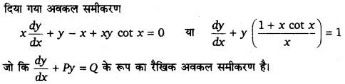 UP Board Solutions for Class 12 Maths Chapter 9 Differential Equations 9.1