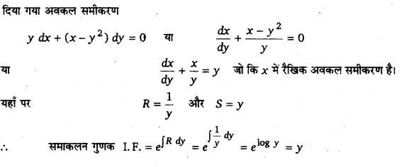 UP Board Solutions for Class 12 Maths Chapter 9 Differential Equations 11