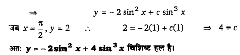 UP Board Solutions for Class 12 Maths Chapter 9 Differential Equations 15.2