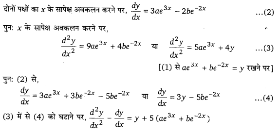 UP Board Solutions for Class 12 Maths Chapter 9 Differential Equations 3