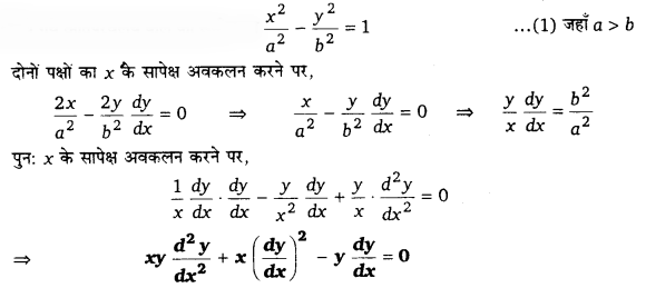 UP Board Solutions for Class 12 Maths Chapter 9 Differential Equations 9