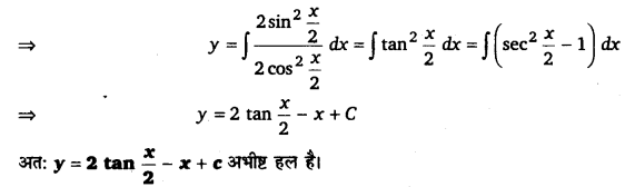 UP Board Solutions for Class 12 Maths Chapter 9 Differential Equations 1.2
