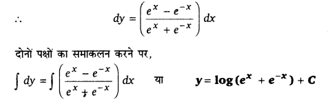 UP Board Solutions for Class 12 Maths Chapter 9 Differential Equations 5