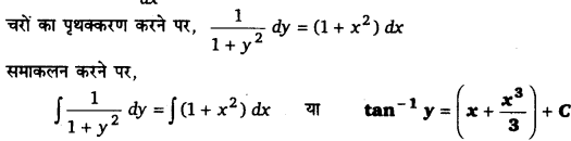 UP Board Solutions for Class 12 Maths Chapter 9 Differential Equations 6.1