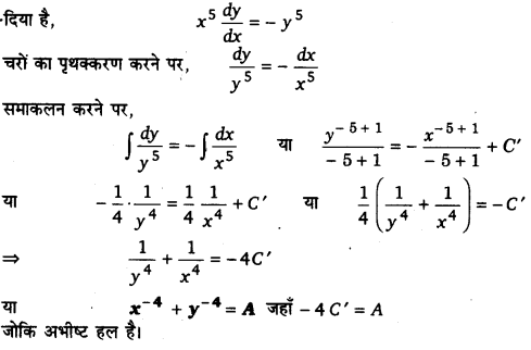 UP Board Solutions for Class 12 Maths Chapter 9 Differential Equations 8.1