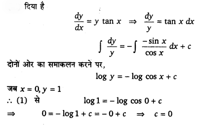 UP Board Solutions for Class 12 Maths Chapter 9 Differential Equations 14.1