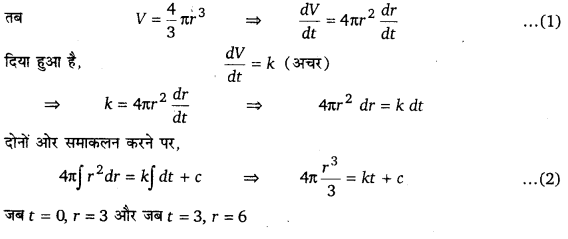UP Board Solutions for Class 12 Maths Chapter 9 Differential Equations 19