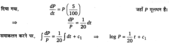 UP Board Solutions for Class 12 Maths Chapter 9 Differential Equations 21