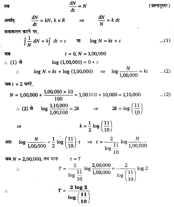 UP Board Solutions for Class 12 Maths Chapter 9 Differential Equations 22