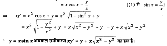 UP Board Solutions for Class 12 Maths Chapter 9 Differential Equations 6