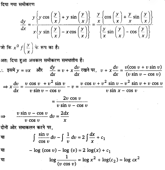 UP Board Solutions for Class 12 Maths Chapter 9 Differential Equations 7.1