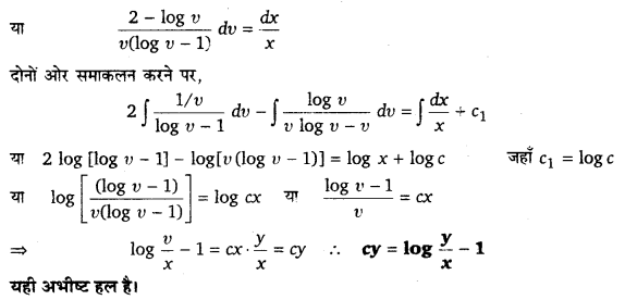 UP Board Solutions for Class 12 Maths Chapter 9 Differential Equations 9.2