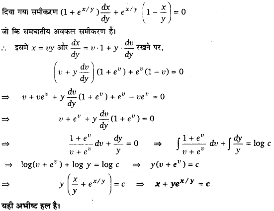 UP Board Solutions for Class 12 Maths Chapter 9 Differential Equations 10