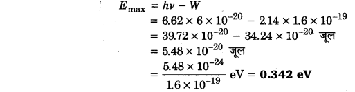 UP Board Solutions for Class 12 Physics Chapter 11 Dual Nature of Radiation and Matter 2