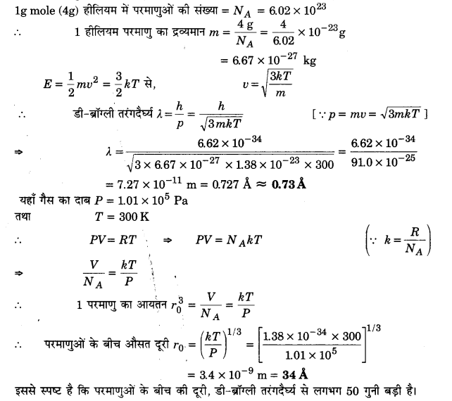 UP Board Solutions for Class 12 Physics Chapter 11 Dual Nature of Radiation and Matter 35