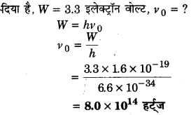 UP Board Solutions for Class 12 Physics Chapter 11 Dual Nature of Radiation and Matter A9