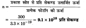 UP Board Solutions for Class 12 Physics Chapter 11 Dual Nature of Radiation and Matter L12A