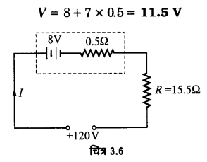 UP Board Solutions for Class 12 Physics Chapter 3 Current Electricity Q11.1