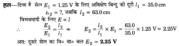 UP Board Solutions for Class 12 Physics Chapter 3 Current Electricity Q12