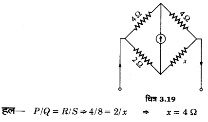 UP Board Solutions for Class 12 Physics Chapter 3 Current Electricity VSAQ 37