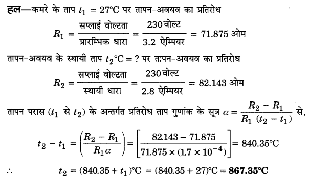 UP Board Solutions for Class 12 Physics Chapter 3 Current Electricity Q8