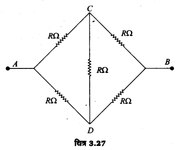 UP Board Solutions for Class 12 Physics Chapter 3 Current Electricity SAQ 27.1