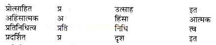 UP Board Solutions for Class 10 Hindi Chapter 4 भारतीय संस्कृति (गद्य खंड) img-4