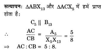 UP Board Solutions for Class 10 Maths Chapter 11 Constructions page 242 1.1