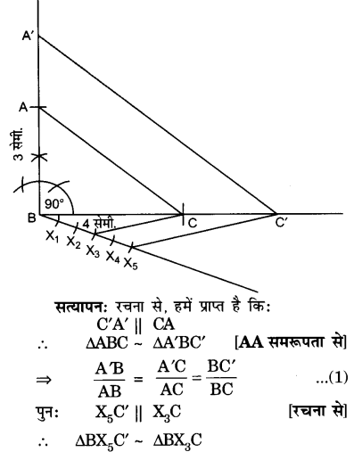 UP Board Solutions for Class 10 Maths Chapter 11 Constructions page 242 7